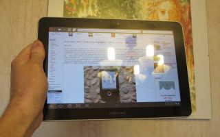 Планшетный компьютер samsung gt p7500.