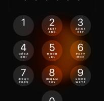 Как снять код блокировки iphone 4?