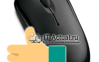 Почему глючит мышка на ноутбуке?
