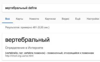 Google запускает собственный поиск для каждого пользователя