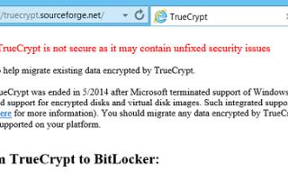 Конец TrueCrypt: программа небезопасна, разработка прекращена, сайт закрыт.