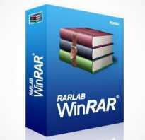 Как упаковать файлы в rar. Как распаковать файл в zip и rar