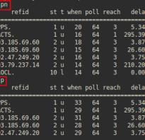 Как узнать время на ntp сервере. Установка ntp в Ubuntu