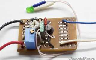 Зарядное устройство li ion. Зарядное устройство для литий-ионных аккумуляторов