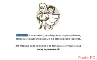 ЗАМОРОЗИЛИ, заблокировали страницу ВКонтакте. Почему? Как разблокировать? Служба поддержки — Вход