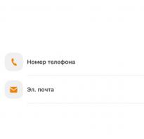 Как восстановить друзей в Одноклассниках