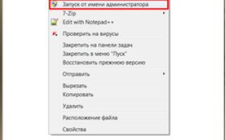 Какой ntp сервер выбрать. Пример настройки локального NTP сервера для работы с устройствами NetPing