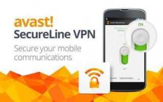 Обзор Avast! SecureLine VPN