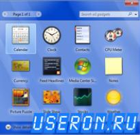 Как восстановить гаджеты рабочего стола на Windows 7