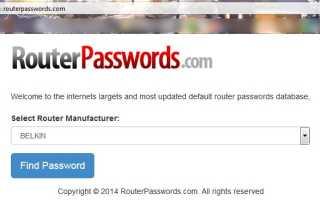Как восстановить пароль для входа в веб-интерфейс, если вы его забыли (новый логотип)?