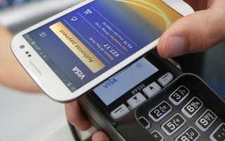 Nfc метка не поддерживается. Используем NFC в смартфоне правильно