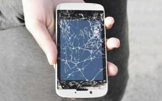 Что и как можно заменить по программе «мобильное каско»? Калькулятор каско Мобильное каско велком.
