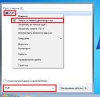 Как восстановить Windows 7 через командную строку