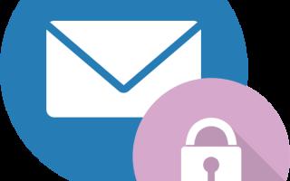 Как восстановить пароль электронной почты, что делать если забыл пароль
