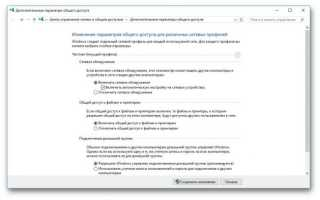 Как передать папку с файлами через интернет?