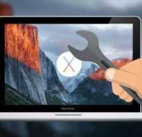Как восстановить Mac до заводских настроек