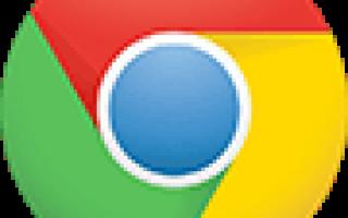 ZenMate для разблокировки заблокированных сайтов