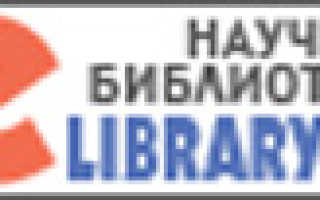 Электронные ресурсы вшэ. К электронным ресурсам библиотеки ГУ-ВШЭ можно подключиться из дома! Тематический план учебной дисциплины