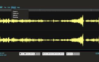 Программа для записи голоса и музыки одновременно