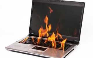 Почему ноутбук сильно нагревается и выключается?