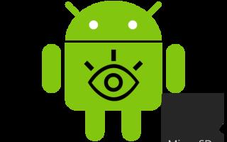 Не определяется карта памяти microsd в смартфоне. Действия пользователя, когда телефон андроид не видит карту памяти