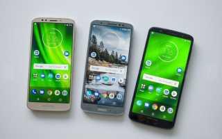 Тест и обзор смартфона Motorola Moto G6 Plus: гигант G6-серии. Тест и обзор смартфона Motorola Moto G6 Plus: гигант G6-серии Moto g6: производительность и батарея
