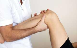 Как восстановить мениск после травмы: медицинская помощь и народные рецепты