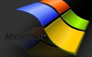 Как восстановить учетную запись «Майкрософт» на телефоне. Восстановить пароль учетной записи «Майкрософт»