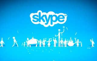 Как восстановить скайп если он пропал. Восстановление работоспособности Skype