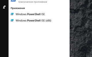 Можно ли удалять приложения в windows 10. Магазин Windows и его приложения: удаление, восстановление, установка в издании LTSC