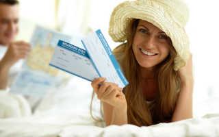 Как восстановить электронный билет на самолет: способы
