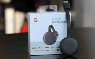 Google Cast окончательно встроили в Chrome