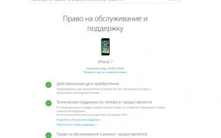 Как отличить настоящий iphone 5s от подделки?