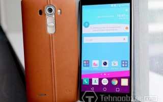 Лж джи 4. LG G4 — Технические характеристики