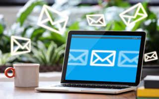 Зашифрованные почтовые сервисы Tutanota и ProtonMail. Что выбрать?