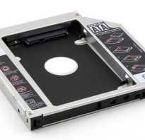 Установка ссд в ноутбук вместо dvd. Как поменять жесткий диск на SSD
