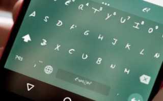 Как изменить цвет букв на телефоне. Как заменить шрифт на андроиде