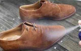 Как ухаживать за обувью из нубука в домашних условиях: 12 лучших средств, правила восстановления