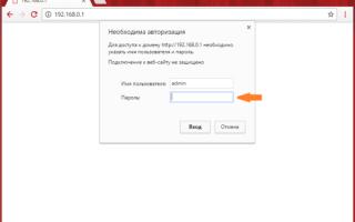 Нетис роутер где написан пароль. Где на роутере написан пароль от Wi-Fi, IP-адрес, MAC-адрес, логин и пароль