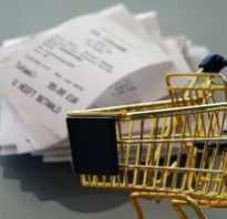 Как восстановить квитанцию об оплате коммунальных услуг