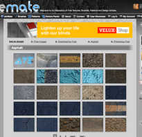 Архив текстур для 3d max. Даем имя материалу и выбираем текстуру