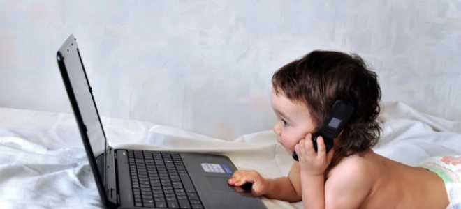 Как восстановить пароль на ноутбуке