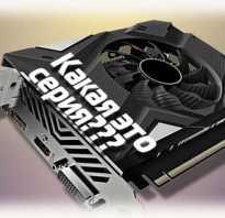 Как узнать какой серии видеокарта Nvidia?