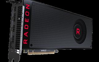 Драйвера для встроенных карт amd. Как обновить драйвер видеокарты ATI Radeon