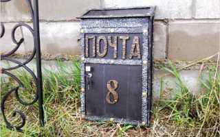 Как сделать почтовый ящик американского типа. Почтовый ящик своими руками из картона: пошаговая инструкция