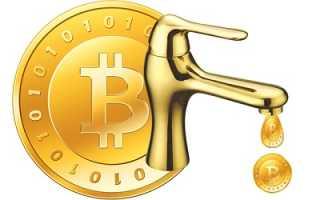 Как заработать биткоины на автомате главная. Что такое биткоин-краны на автомате без капчи, и как на этом можно зарабатывать? Что нужно для добычи биткоинов на автомате