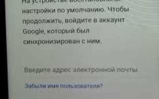 www.Decker.su: Alcatel Pixi 4 (5″) 5045D. Сброс к заводским настройкам и обход FRP (запроса аккаунта Google).