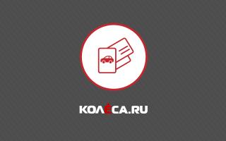Что делать, если потерял водительские права, и можно ли садиться за руль — КОЛЕСА.ру – автомобильный журнал