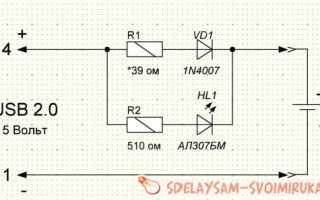 Как сделать портативную зарядку из аккумулятора. Портативная зарядка собственными руками