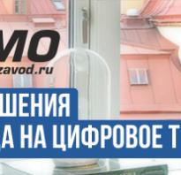 Как восстановить тюнер после неудачной прошивки — schip.com.ua